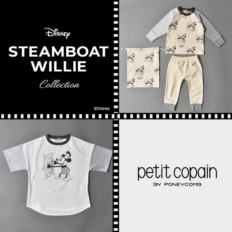 STEAMBOAT WILLIE COLLECTION  petit copain BY PONEYCOMB