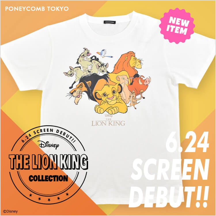 Disney THE LION KING COLLECTION