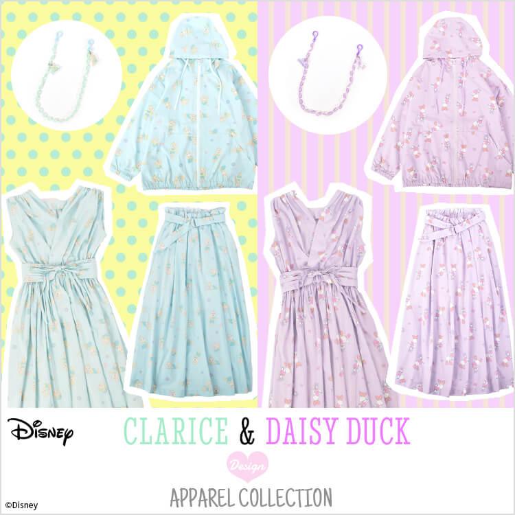 Disney CLARICE&DAISY DUCK COLLECTION