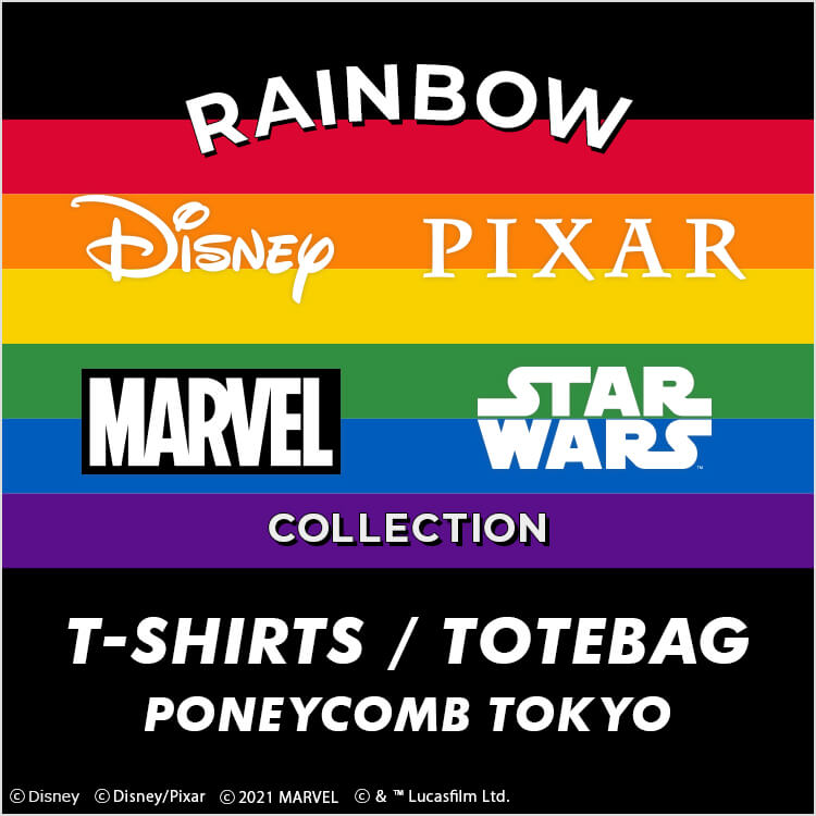 Rainbow Collection by PONEYCOMB TOKYO
