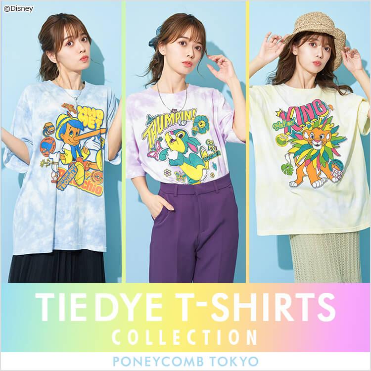 Disney タイダイTシャツ コレクション