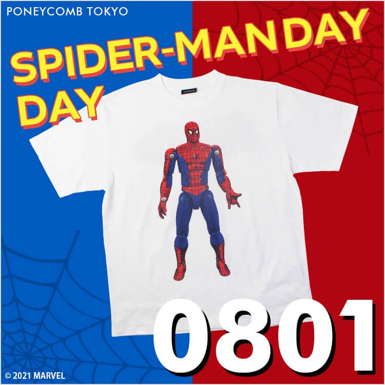 8月1日は『スパイダーマンの日』