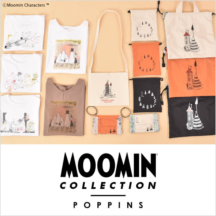 MOOMIN COLLECTION | POPPINS