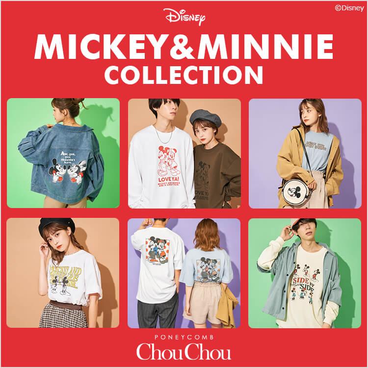 MICKEY&MINNIE COLLECTION PONEYCOMB ChouChou