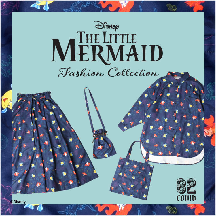 The Little Mermaid Fashion Collection