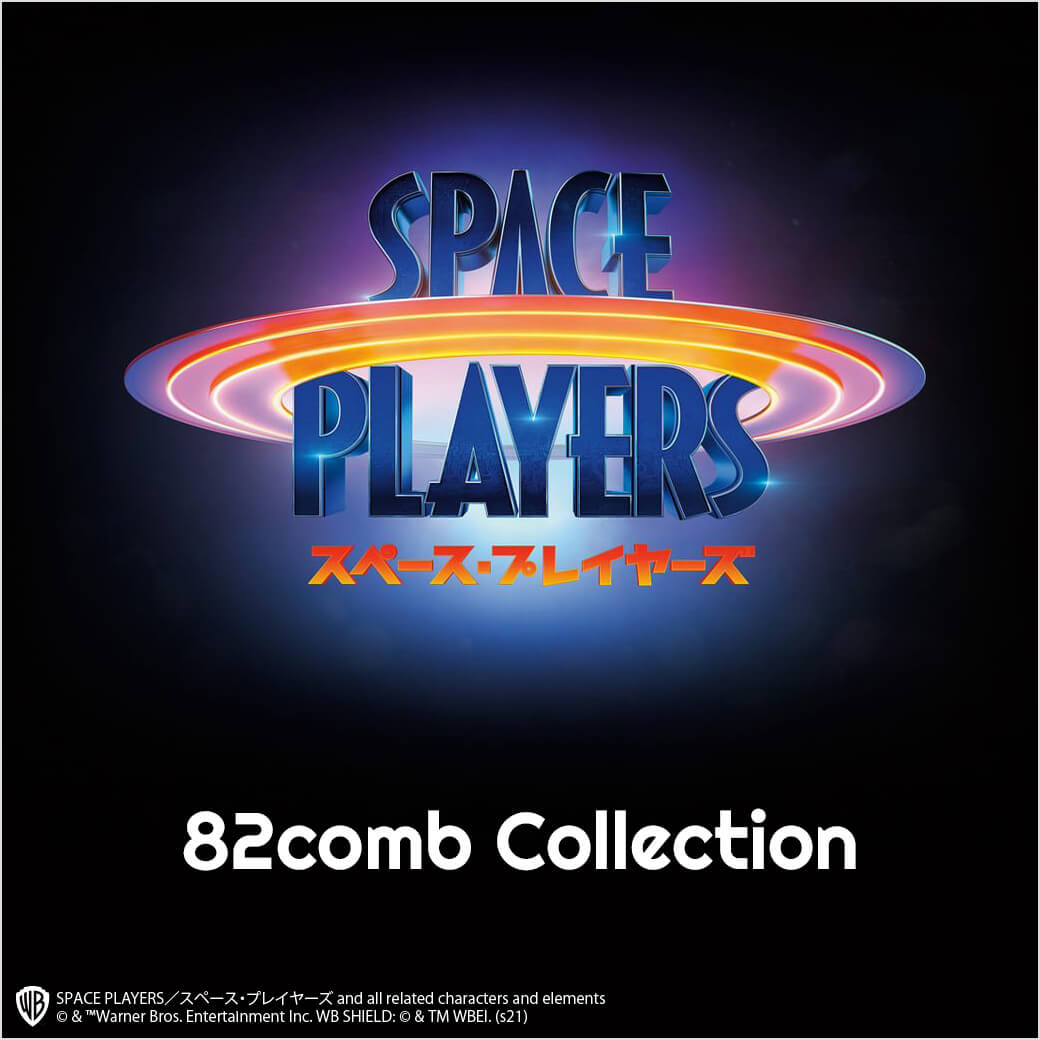 SPACE PLAYERS 82comb COLLECTION